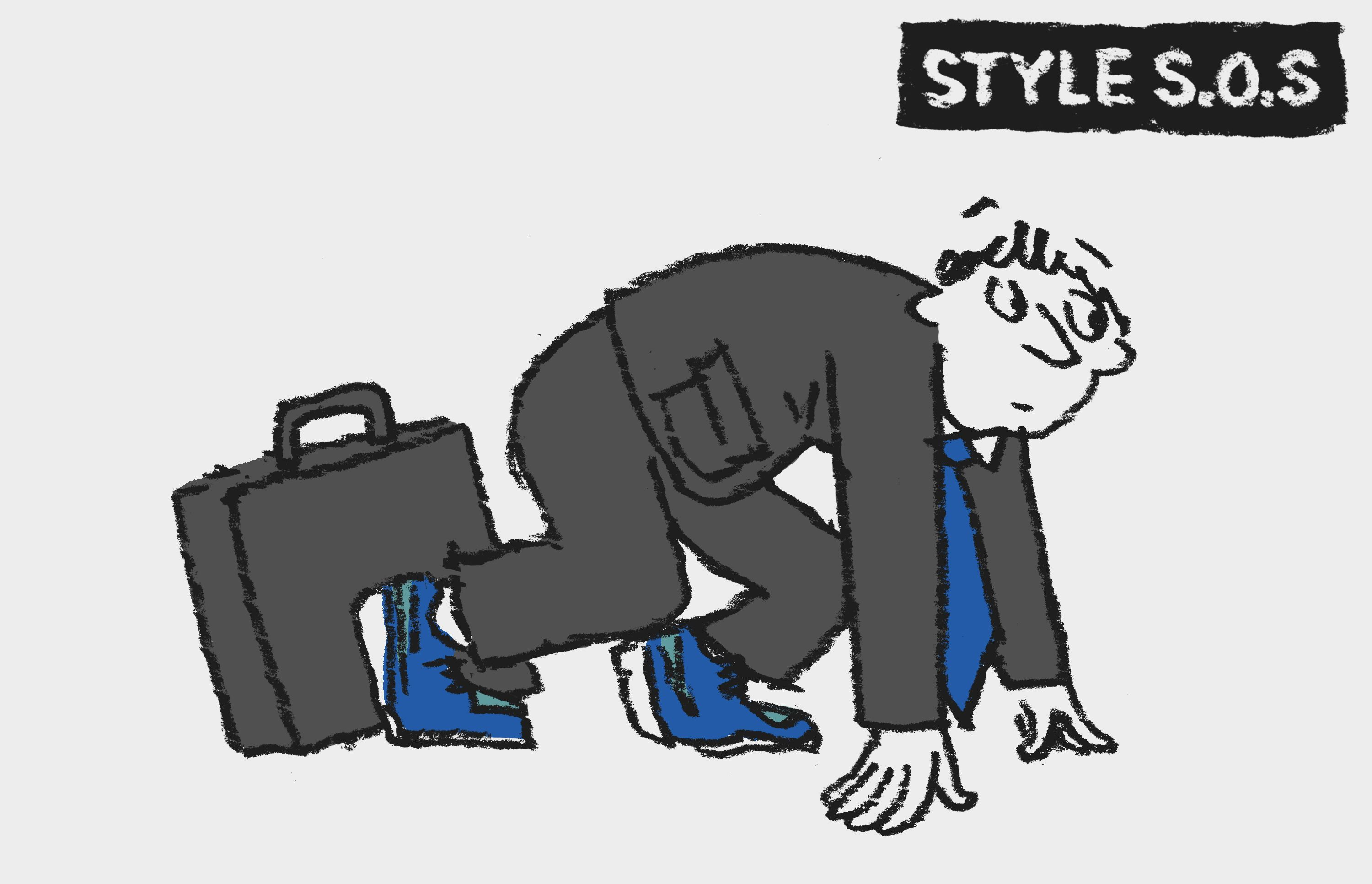 Style SOS: Can I wear trainers for a job interview?